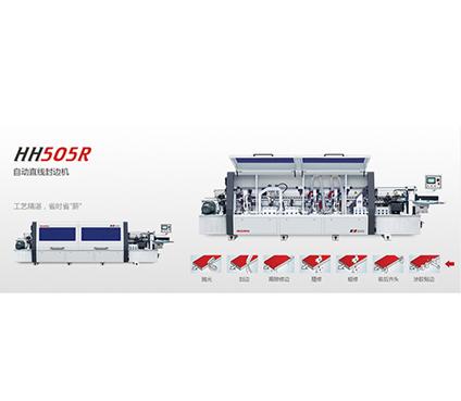 HH505R