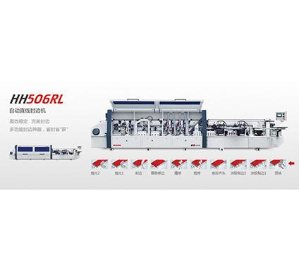 HH506RL