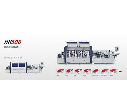 HH506