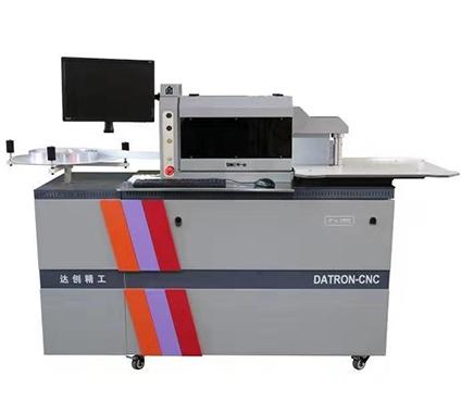 铝型材弯字机