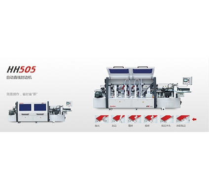 HH505