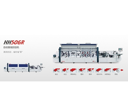 HH506R