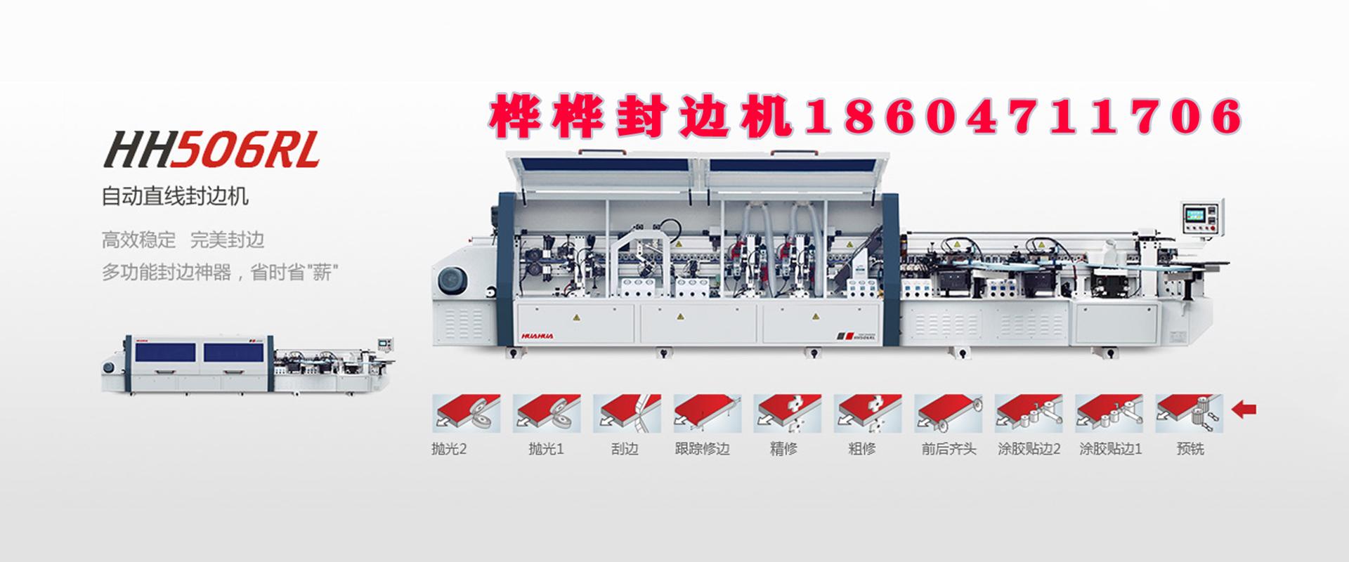 内蒙古光纤金属切割机